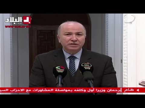 اليمن اليوم- تصريحات أيمن بن عبد الرحمن عقب تعيينه وزيراً أولا للحكومة الجزائرية الجديدة1714670/0
