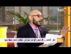 اليمن اليوم- مشاهير هوليوود يقاطعون حفلة تنصيب ترامب