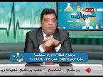 اليمن اليوم- ألم العلاقة الزوجية والدورة الشهرية مؤشرًا لوجود ورم ليفي