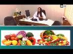 اليمن اليوم- بالفيديو أشهر مشاكل البشرة خلال شهر رمضان