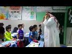 اليمن اليوم- شاهد مدرس سعودي يشرح التنوين بأسلوب بسيط
