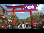 اليمن اليوم- أشهر المعالم السياحية في مدينة كيوتو