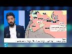 شاهد حقيقة انتهاء الحرب ضد تنظيم داعش في سورية والعراق