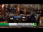 شاهد ملتقى ثان لاتحاد رؤساء جامعات روسية وعربية