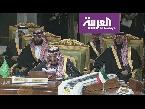 شاهد الملك سلمان يؤكّد أن الاجتماعات الخليجية تثبت مواقفنا