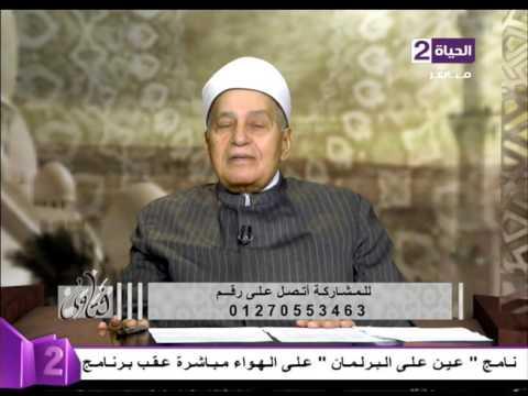 اليمن اليوم- بالفيديو حكم حرمان الأبناء من الميراث وتفضيل أحدهم على الآخر في الاسلام