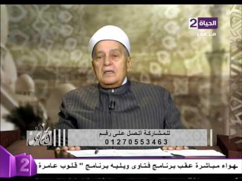 اليمن اليوم- بالفيديو متصل سعودي يطلب من الشيخ محمود عاشور الدعاء إلى شهداء مصر
