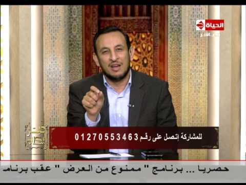 اليمن اليوم- شاهد متصل يسأل الشيخ رمضان عبد المعز عن طريقة توزيع الميراث