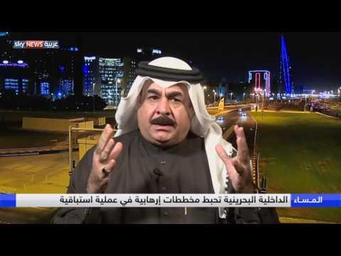 اليمن اليوم- شاهد الداخلية البحرينية تُحبط مخططات المتطرفين في عملية استباقية