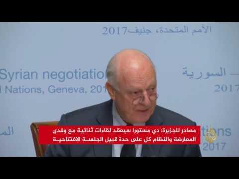 اليمن اليوم- شاهد وصول وفود المفاوضات السورية إلى جنيف