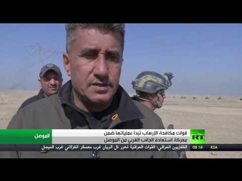اليمن اليوم- شاهد قوات مكافحة الإرهاب تبدأ معركة استعادة الجانب الغربي من الموصل