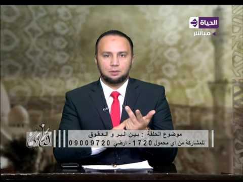 اليمن اليوم- شاهد كيف وصّى جبريل النبي بالوالدين
