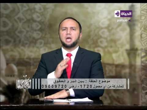 اليمن اليوم- شاهد النبي فضَّل بر الوالدين عن الجهاد في سبيل الله