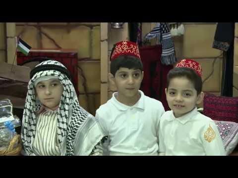 اليمن اليوم- شاهد أيام فلسطينية بلمسات الطفولة في العاصمة القطرية