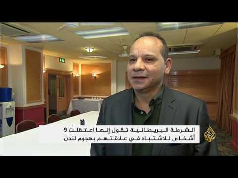 اليمن اليوم- شاهد الشرطة البريطانية توسّع التحقيقات في هجوم لندن