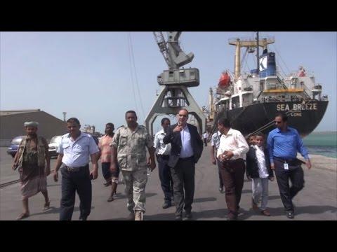 اليمن اليوم- شاهد مسؤول رسمي كبير في الأمم المتحدة يزور مرفأ الحديدة