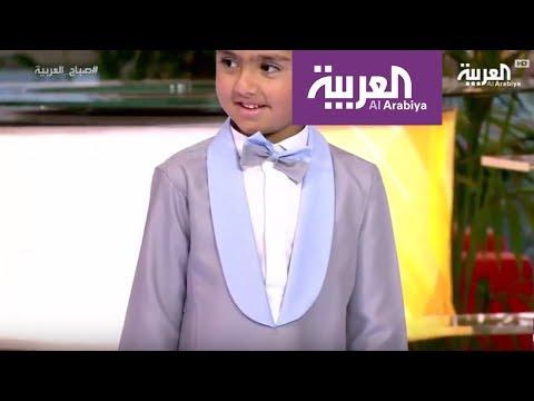اليمن اليوم- شاهد ثوب خليجي للأطفال بلمسة غربية