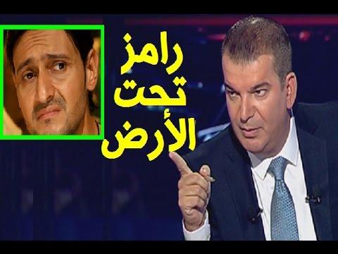 اليمن اليوم- شاهد  طوني خليفة يفضح برنامج رامز جلال