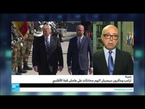 اليمن اليوم- شاهد لقاء منتظر بين ترامب وقادة الاتحاد الأوروبي