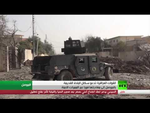 اليمن اليوم- دعوات لسكان الموصل القديمة للمغادرة فورًا