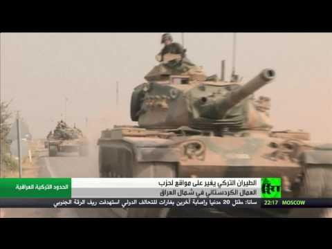 اليمن اليوم- شاهد غارات تركية على شمال العراق