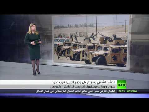 اليمن اليوم- الموصل ومعركة الأحياء الأخيرة