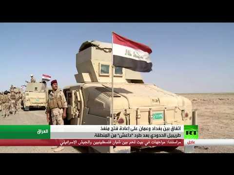 اليمن اليوم- شاهد فتح معبر طربييل بين العراق والأردن