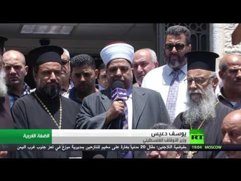 اليمن اليوم- شاهد دعوات للنفير في الضفة وغزة نصرة للمسجد الأقصى