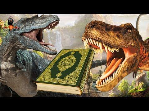 اليمن اليوم- سر اختفاء الديناصورات من الوجود