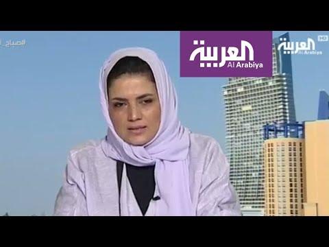 اليمن اليوم- كيفية مواجهة الرهاب المجتمعي