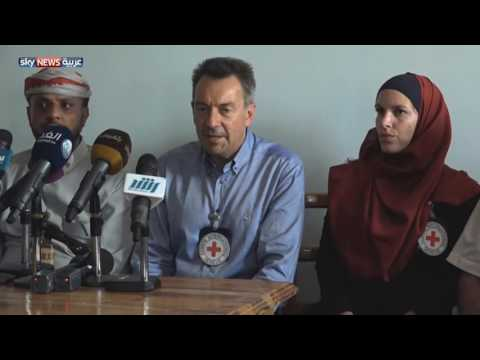 اليمن اليوم- شاهد رئيس اللجنة الدولية للصليب الأحمر يتفقد أوضاع تعز