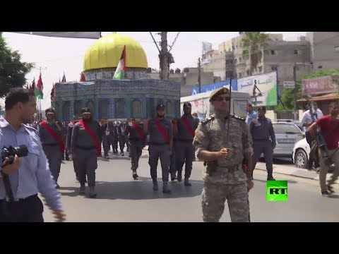 اليمن اليوم- حركة حماس تنظم مظاهرة في غزة
