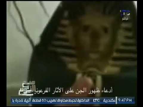 شاهد كاميرا المتحف المصري ترصد تحرك مومياء فرعونية ليلًا