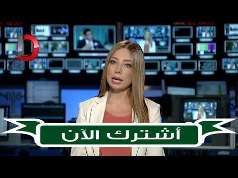 اليمن اليوم- مذيعة قناة إماراتية تنبهر بقوة الجيش الجزائري