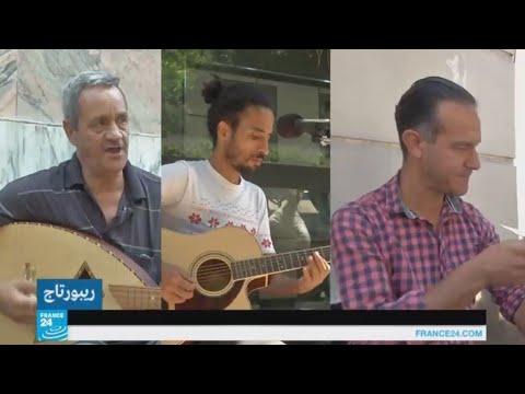 اليمن اليوم- شاهد الموسيقى تعود إلى شوارع الجزائر من جديد