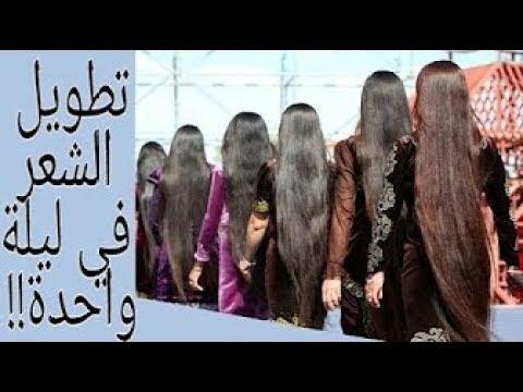 اليمن اليوم- تعرفي على فوائد عصير الزنجبيل لجمال شعرك