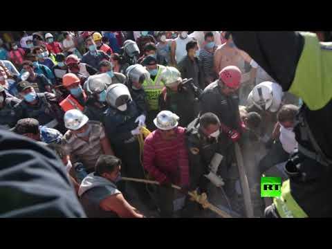 اليمن اليوم- شاهد استمرار عمليات الإنقاذ في المكسيك بعد زلزال قوي