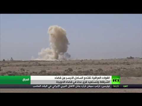 اليمن اليوم- شاهد القوات العراقية تستعيد عنة في غربي الأنبار