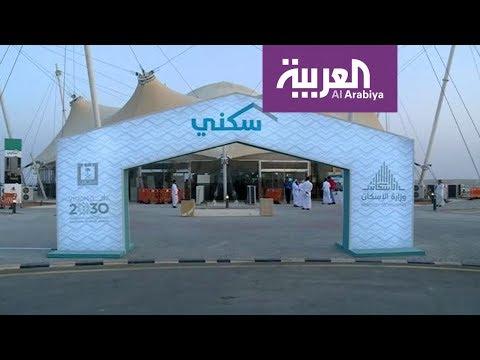 اليمن اليوم- شاهد إنشاء أكثر من 30 ألف منتج سكني للسعوديين