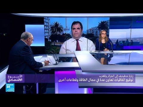 اليمن اليوم- شاهد زيارة مدفيديف إلى الجزائر والمغرب