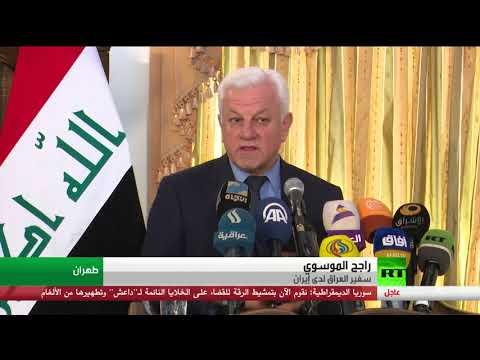 اليمن اليوم- شاهد الموسوي يؤكد أن إيران أغلقت معابرها الثلاثة مع كردستان