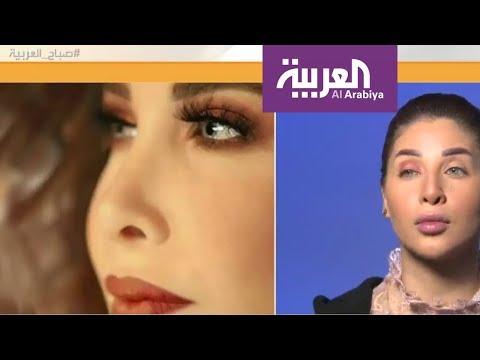 اليمن اليوم- نانسي عجرم تظهر بإطلالة بالبرتقالي