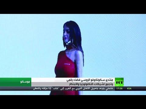 اليمن اليوم- شاهد انطلاق منتدى الابتكارات المفتوحة بمشاركة دولية كبيرة