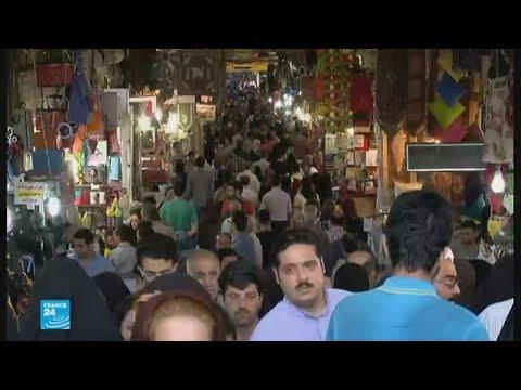 اليمن اليوم- بالفيديو  مستقبل غامض يحيط بالاقتصاد الإيراني