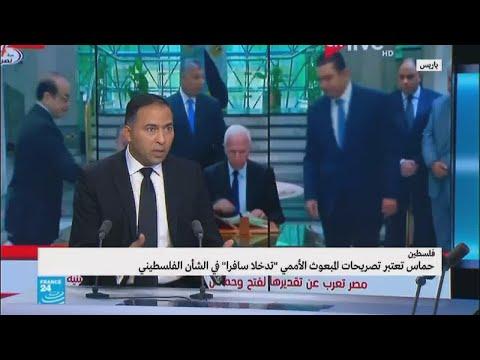 اليمن اليوم- بالفيديو  حماس توجه انتقادات إلى تصريحات المبعوث الأميركي
