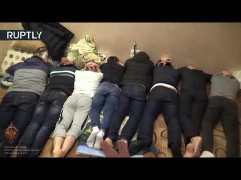شاهد الأمن الروسي يعتقل 69 عضوا بتنظيم إرهابي
