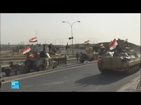 القوات العراقية تعلن استعادة راوة آخر معاقل تنظيم داعش في البلاد