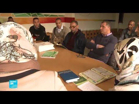 وزارة العدل الإيطالية تنظم دروسًا دينية إسلامية داخل السجون