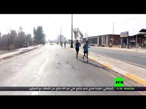 انطلاق ماراثون في بغداد للسلام