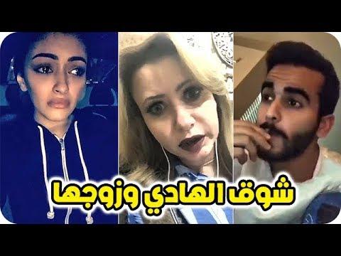 تعليق مي العيدان على موضوع شوق الهادي وزوجها